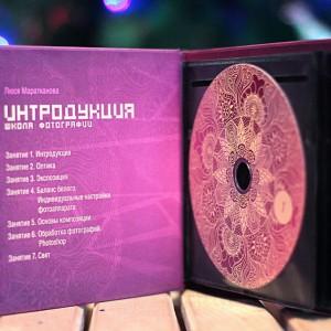DVD-диски Видеокурс фотошколы Интродукция