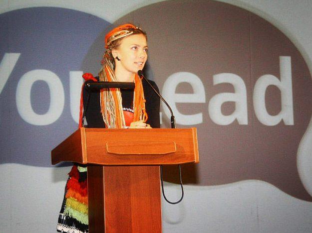 форума молодых лидеров Youlead