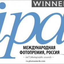 Баннер победителя IPA Россия