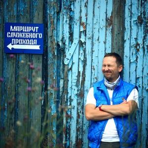 синий забор в забайкалье