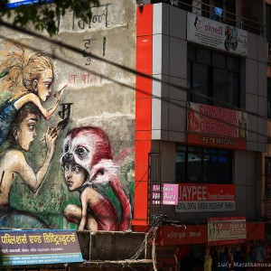 стритарт в непале в катманду