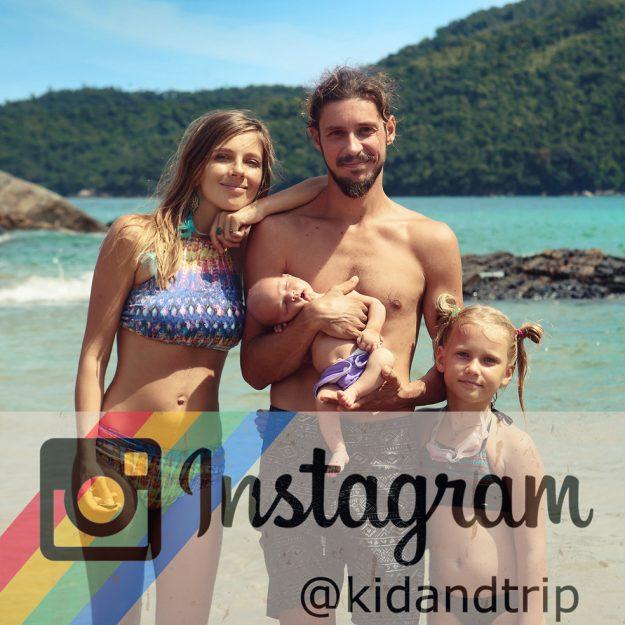 семья с новорожденным в бразилии