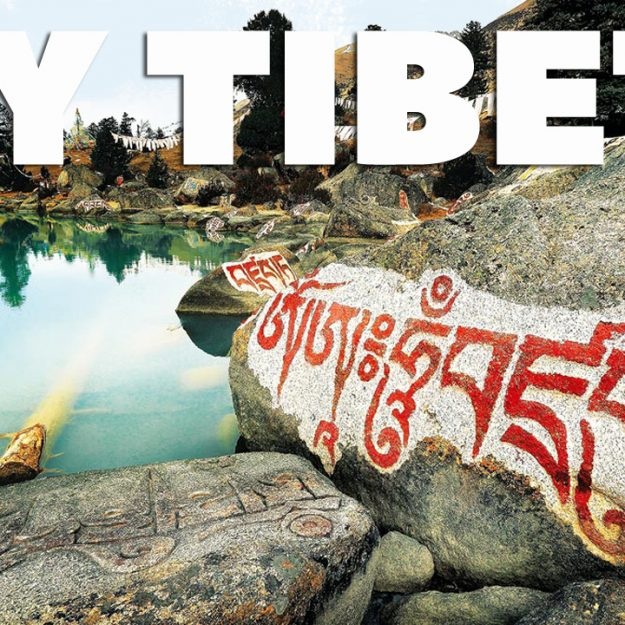 video about the travel to tibet